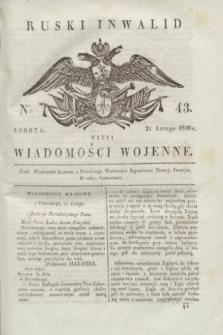 Ruski Inwalid : czyli wiadomości wojenne. 1820, № 43 (21 lutego)