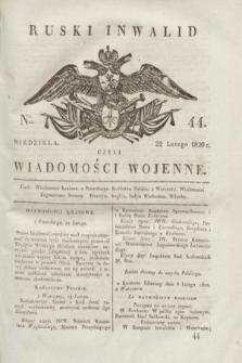 Ruski Inwalid : czyli wiadomości wojenne. 1820, № 44 (22 lutego)