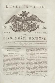 Ruski Inwalid : czyli wiadomości wojenne. 1820, № 46 (25 lutego)
