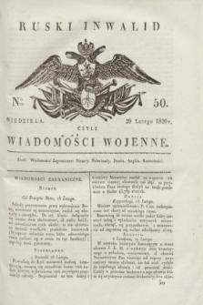 Ruski Inwalid : czyli wiadomości wojenne. 1820, № 50 (29 lutego)
