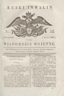 Ruski Inwalid : czyli wiadomości wojenne. 1820, № 53 (4 marca)