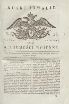 Ruski Inwalid : czyli wiadomości wojenne. 1820, № 54 (5 marca)