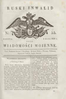 Ruski Inwalid : czyli wiadomości wojenne. 1820, № 55 (6 marca)