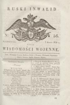 Ruski Inwalid : czyli wiadomości wojenne. 1820, № 56 (7 marca)