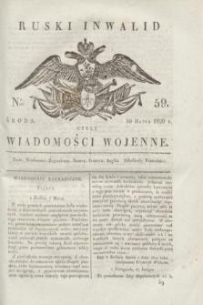 Ruski Inwalid : czyli wiadomości wojenne. 1820, № 59 (10 marca)
