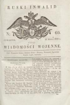 Ruski Inwalid : czyli wiadomości wojenne. 1820, № 60 (11 marca)