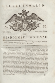 Ruski Inwalid : czyli wiadomości wojenne. 1820, № 65 (16 marca)