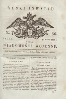 Ruski Inwalid : czyli wiadomości wojenne. 1820, № 66 (17 marca)
