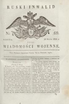 Ruski Inwalid : czyli wiadomości wojenne. 1820, № 69 (20 marca)