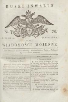 Ruski Inwalid : czyli wiadomości wojenne. 1820, № 70 (21 marca)