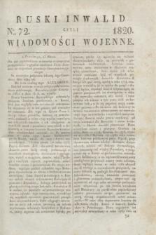 Ruski Inwalid : czyli wiadomości wojenne. 1820, № 72 (23 marca)