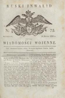 Ruski Inwalid : czyli wiadomości wojenne. 1820, № 73 (23 marca)