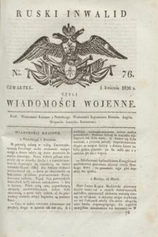 Ruski Inwalid : czyli wiadomości wojenne. 1820, № 76 (1 kwietnia)