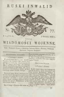 Ruski Inwalid : czyli wiadomości wojenne. 1820, № 77 (2 kwietnia)