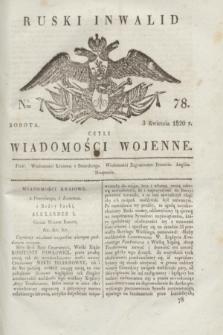 Ruski Inwalid : czyli wiadomości wojenne. 1820, № 78 (3 kwietnia)