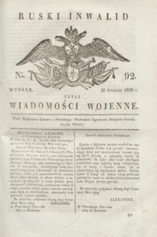 Ruski Inwalid : czyli wiadomości wojenne. 1820, № 92 (20 kwietnia)