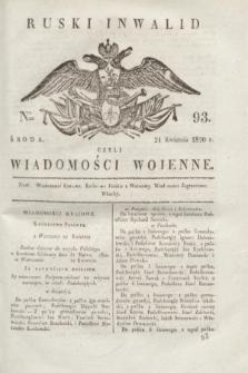 Ruski Inwalid : czyli wiadomości wojenne. 1820, № 93 (21 kwietnia)