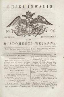 Ruski Inwalid : czyli wiadomości wojenne. 1820, № 94 (22 kwietnia)