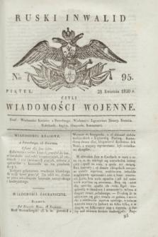 Ruski Inwalid : czyli wiadomości wojenne. 1820, № 95 (23 kwietnia)