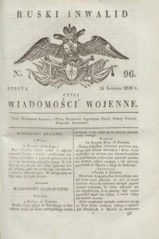 Ruski Inwalid : czyli wiadomości wojenne. 1820, № 96 (24 kwietnia)