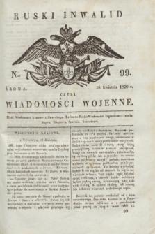 Ruski Inwalid : czyli wiadomości wojenne. 1820, № 99 (28 kwietnia)