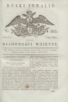 Ruski Inwalid : czyli wiadomości wojenne. 1820, № 105 (5 maja)