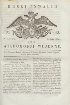 Ruski Inwalid : czyli wiadomości wojenne. 1820, № 113 (14 maja)