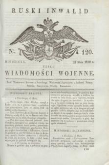 Ruski Inwalid : czyli wiadomości wojenne. 1820, № 120 (23 maja)
