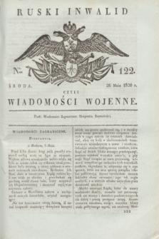 Ruski Inwalid : czyli wiadomości wojenne. 1820, № 122 (26 maja)