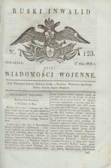 Ruski Inwalid : czyli wiadomości wojenne. 1820, № 123 (27 maja)