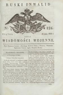 Ruski Inwalid : czyli wiadomości wojenne. 1820, № 124 (28 maja)