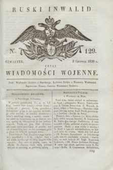 Ruski Inwalid : czyli wiadomości wojenne. 1820, № 129 (3 czerwca)