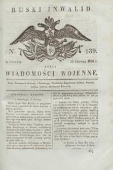 Ruski Inwalid : czyli wiadomości wojenne. 1820, № 139 (15 czerwca)