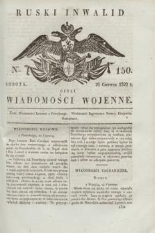 Ruski Inwalid : czyli wiadomości wojenne. 1820, № 150 (26 czerwca)