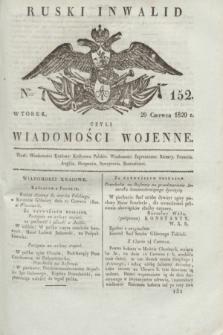 Ruski Inwalid : czyli wiadomości wojenne. 1820, № 152 (29 czerwca)