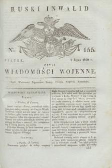Ruski Inwalid : czyli wiadomości wojenne. 1820, № 155 (2 lipca)