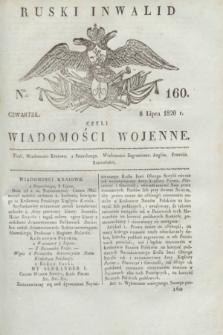Ruski Inwalid : czyli wiadomości wojenne. 1820, № 160 (8 lipca)