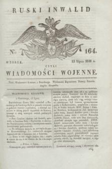 Ruski Inwalid : czyli wiadomości wojenne. 1820, № 164 (13 lipca)