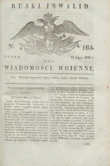 Ruski Inwalid : czyli wiadomości wojenne. 1820, № 165 (14 lipca)
