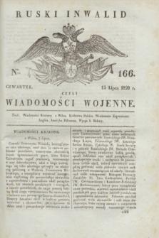 Ruski Inwalid : czyli wiadomości wojenne. 1820, № 166 (15 lipca)