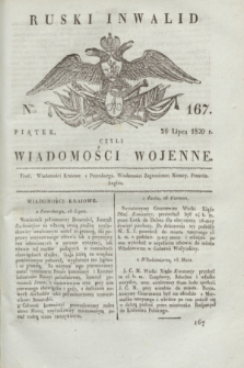 Ruski Inwalid : czyli wiadomości wojenne. 1820, № 167 (16 lipca)