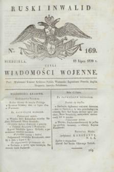 Ruski Inwalid : czyli wiadomości wojenne. 1820, № 169 (18 lipca)