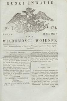 Ruski Inwalid : czyli wiadomości wojenne. 1820, № 171 (21 lipca)
