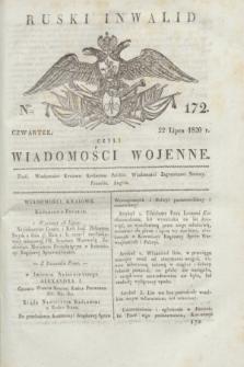 Ruski Inwalid : czyli wiadomości wojenne. 1820, № 172 (22 lipca)