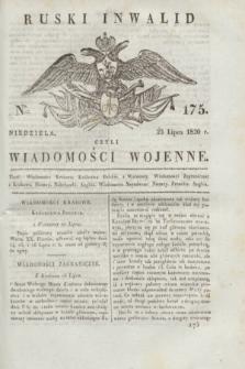 Ruski Inwalid : czyli wiadomości wojenne. 1820, № 175 (25 lipca)