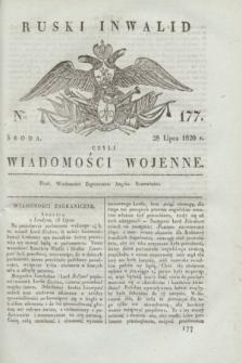 Ruski Inwalid : czyli wiadomości wojenne. 1820, № 177 (28 lipca)