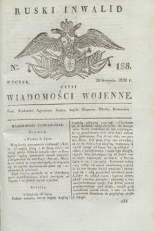 Ruski Inwalid : czyli wiadomości wojenne. 1820, № 188 (10 sierpnia)