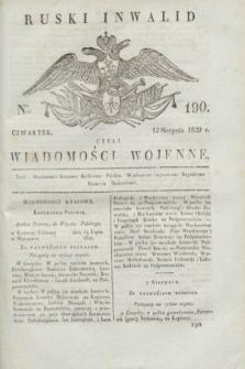 Ruski Inwalid : czyli wiadomości wojenne. 1820, № 190 (12 sierpnia)