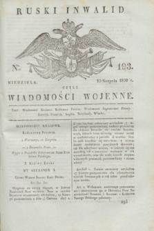 Ruski Inwalid : czyli wiadomości wojenne. 1820, № 193 (15 sierpnia)