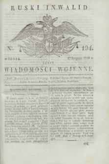 Ruski Inwalid : czyli wiadomości wojenne. 1820, № 194 (17 sierpnia)
